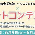 サークルKサンクス専用券(プリペイドカード)500円分