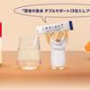【先着】賢者の食卓お試しキャンペーン!