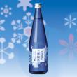 新米新酒の上善如水 純米吟醸プレゼント!