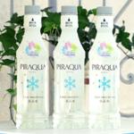 進化系水素水 PIRAQUA(ピラクア)
