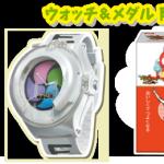妖怪ウォッチ&メダル限定グリコボックス!