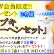 cam2015_3_kotobuki001