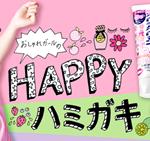 クリアクリーン25周年限定プレゼントキャンペーン!