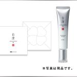 【先着】白澄 XX 美白美容液を試せる サンプルをプレゼント!